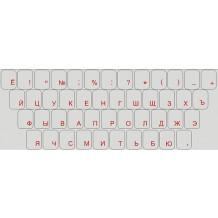 Autocollants avec caractères rouges pour clavier, alphabet CYRILLIQUE RUSSE