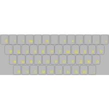 Autocollants avec caractères jaunes pour clavier, alphabet CYRILLIQUE RUSSE